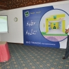 Rabi Conference OCt 2014 at Ramada